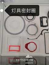硅胶充气圈灯具密封硅胶制品定制异形硅胶制品硅胶医疗器械;