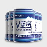 康定V藍逸高原牦牛奶氨基酸含乳運動飲料245ml