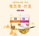 康定藍逸格拉措西藏酥油茶咸味速溶飲料