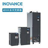 匯川高性能MD500變頻器 應用于風機水泵,機床,包裝,食品行業;