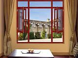 长沙铝合金门窗 断桥铝快三平台q群平开窗 中空玻璃隔热窗纱封阳台隔音窗定制;