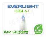IR204-A EVERLIGHT IR204-A-L 3MM红外线发射二极管;