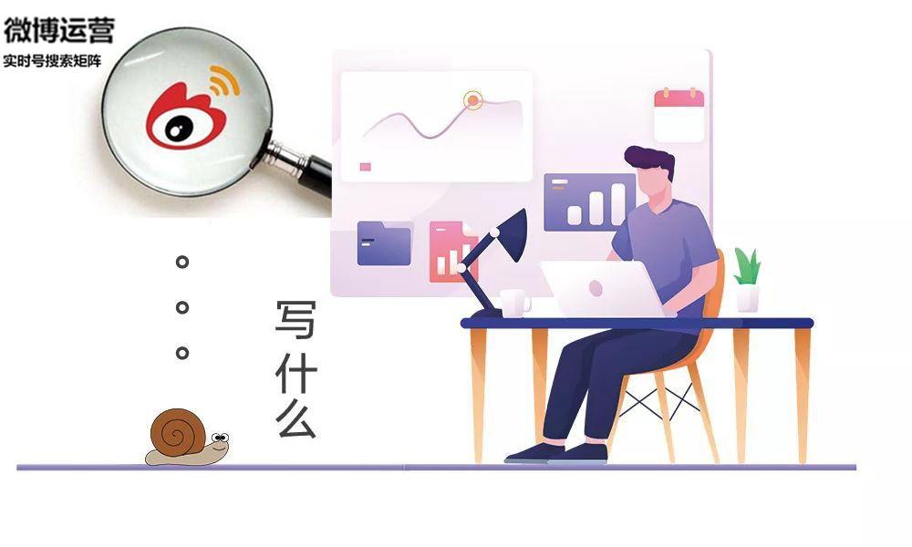 微博实时号养成大揭秘副本.jpg