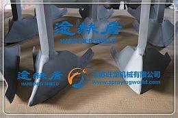 鋰電設備犁刀刀頭制作更換維修服務