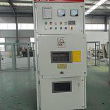 山西KYN28高壓開關柜生產廠家