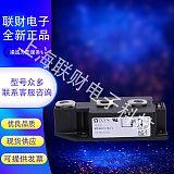 艾赛斯IXYS原装* 快恢复二极管模块 MEO450-12DA9 现货直销;