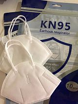 桐城市正恒防护用品提供优质KN95口罩、儿童口罩;