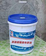 環氧樹脂修補砂漿;