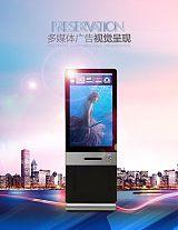 深圳易創 43寸商場掃描二維碼吸粉自助微信照片打印機立式廣告機