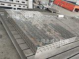 三维焊接平台 铸铁焊接平台 规格齐全厂家 现货直供