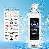 楚溪泉汽車4S店定制水,定制礦泉水,廣告宣傳水,LOGO貼牌水;