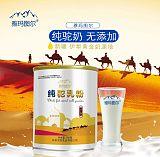 駱駝奶粉_駱駝奶粉廠家伊犁雪蓮乳業雅瑪圖爾純駝奶粉誠招合作