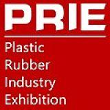 2020年第六屆上海國際塑料橡膠工業展覽會;