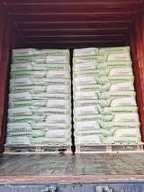 进口代乳粉供应