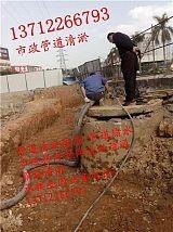 东莞市政管道清淤施工队 东莞管道非开挖光固化修复检测公司