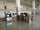 地铁自动售检票实训系统AFC实训系统;