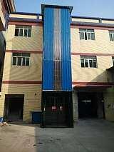 廠家定制液壓升降機廠房倉庫固定導軌式升降貨梯簡易電動貨梯