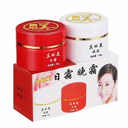广州化妆品厂家直销红白瓶祛斑霜,散装半成品膏体代加工oem贴牌oem