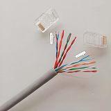 8對16芯網線千兆網絡+IPTV專用線程控線視頻雙絞線電話線;