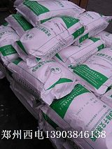 鄭州除汞硼銅鎳鉛鈷鈣鎂樹脂西電牌貴金屬提取螯合樹脂;