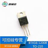雙向可控硅BTA16-1200B;