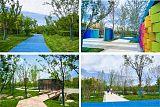 园林绿化工程:美丽大西安口袋公园---空港新城北杜街角公园
