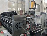 PP三层中空建筑模板生产设备 质量保证;