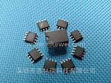 SKW控制板消毒語音芯片,殺菌語音提示芯片,小家電控制板語音IC;