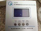 廠家直銷電光防爆礦用隔爆型無功功率補償裝置KBW;