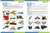 全国+玻璃钢拉挤型材+可定制+按照要求尺寸定制;