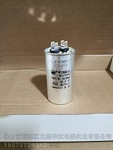 华达 CBB65 CBB6-5压缩机电容器 CBB65空调电容器;
