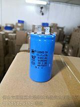 华达 CBB60 洗衣机电容器 分马力电机电容器 水泵电容器;