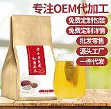 紅豆薏米茶 赤小豆芡實紅薏米茶 OEM貼牌代加工生產廠家;
