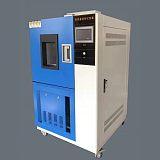 DHS-010大型恒温恒湿试验箱;