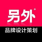 石家庄知名包装设计公司;
