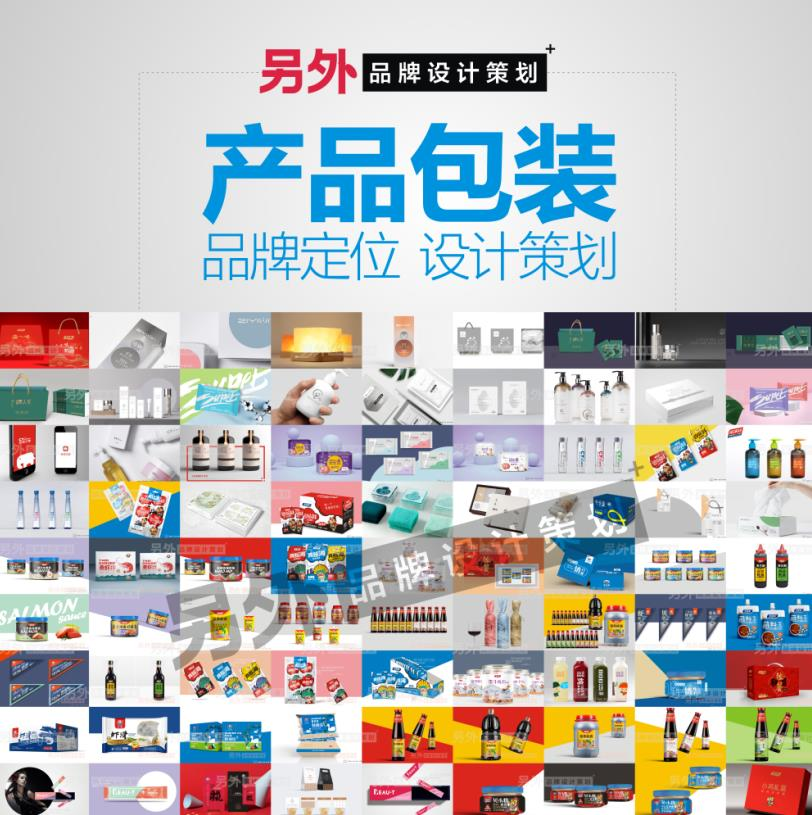 石家庄知名的餐饮品牌设计公司