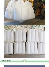 磨料噸袋 耐火材料噸包袋集裝運輸;