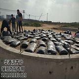 河南鄭州瀝青砂防腐防潮效果超過熱瀝青砂;