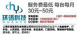 上海it外包服务公司/安防监控/电脑网络维护维修公司;