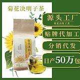 亳州菊花决明子茶OEM贴牌代工生产厂家;