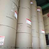 供應食品紙袋紙 自立袋牛皮紙 淋膜牛皮紙;
