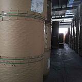 供应牛皮打孔纸 服装裁床垫底纸 上海牛皮纸打孔纸供应商;