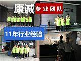 服务全521av专业除甲醛除异味,质保十年,甲级团队。;