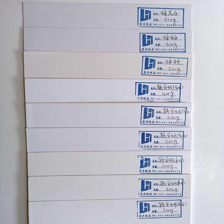 日用化妆品盒 进口白卡纸 日本白卡纸 食品级白板纸