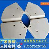 定做MC尼龍滑塊 尼龍塊 尼龍件車銑床機加工 塑料高分子耐磨襯板;