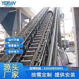 供應大傾角皮帶機 波狀擋邊帶式輸送機 大傾角爬坡輸送機 可測量可安裝;