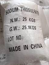 山東淄博供應優質大蘇打 99含量硫代硫酸鈉 廠家直銷;
