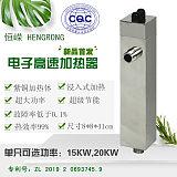 新疆PTC水电分离半导体电锅炉加热器 电采暖炉加热管 发热管 恒嵘科技