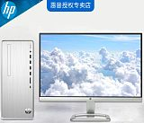 惠普/HP 2020新品星TP01-156mcn主機+24es顯示器臺式電腦