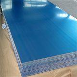 湖南铝板批发 长沙纯铝板价格 铝板厂家直销